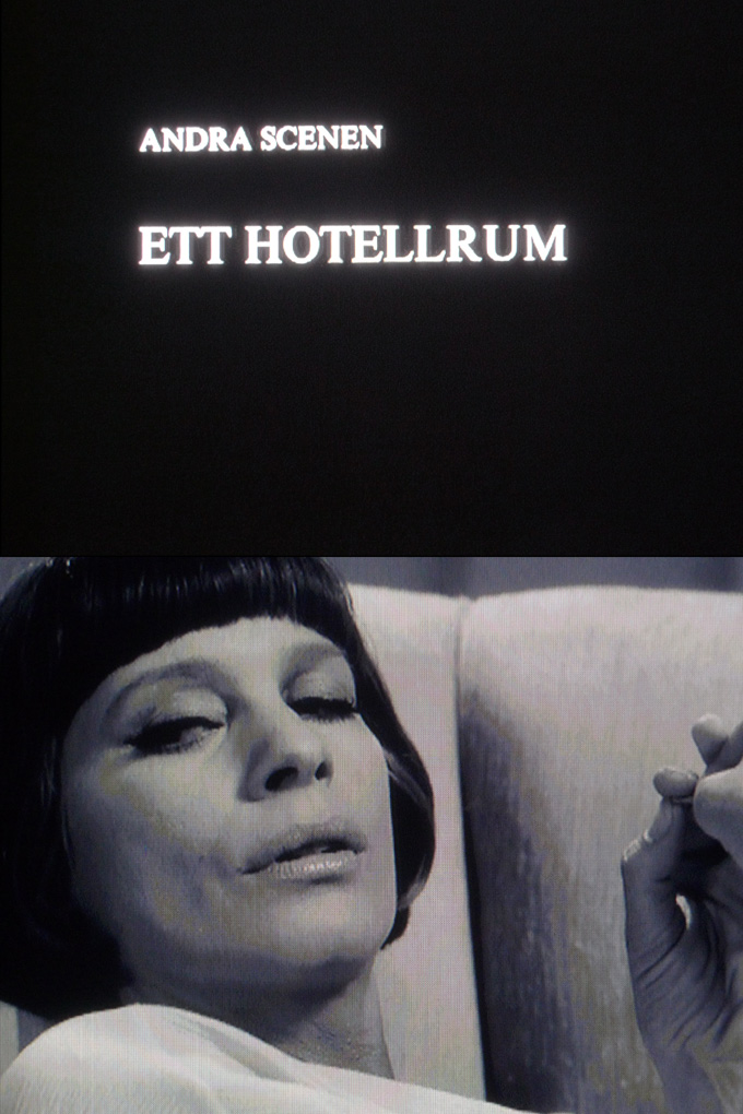 The Rite by Ingmar Bergman (1969)